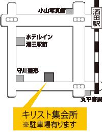 酒田キリスト集会所 地図