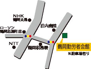 鶴岡 地図